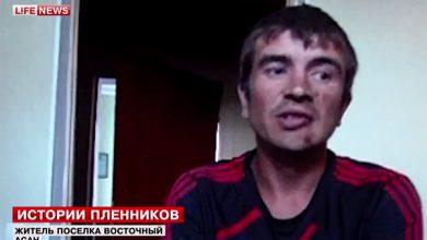 Photo of Мирные жители Славянска о пытках карателей