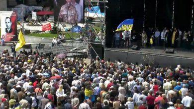 Photo of На Майдане призвали пикетировать Раду и Министерство обороны