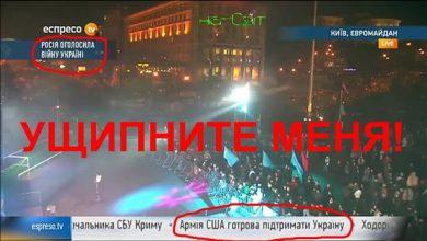 Photo of Украина просит войны?!