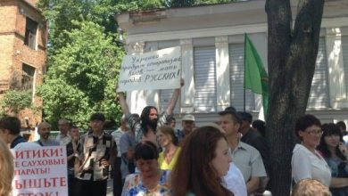 Photo of «Россия, прости нас», — харьковчане на митинге под консульством РФ (видео)