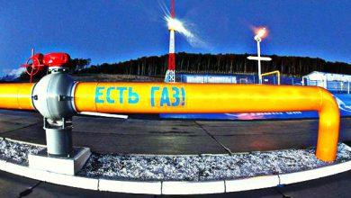 Photo of Газпром подал в суд на Нафтогаз и ввел режим предоплаты