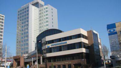 Photo of В Донецке захватили здание Национального банка Украины