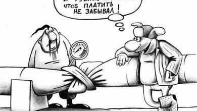 Photo of Единственная официальная возможность для Украины не платить за газ — война
