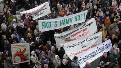 Photo of ЦРУ намекает: следующая волна репрессий против православной церкви