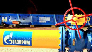 Photo of Украина начинает поиски замены Газпрому