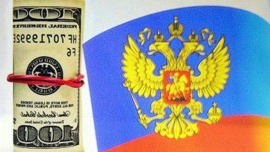 Photo of Москва ожидает от Киева 20 июня платежа в $75 млн