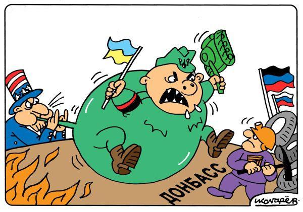 США финансируют террор на Украине