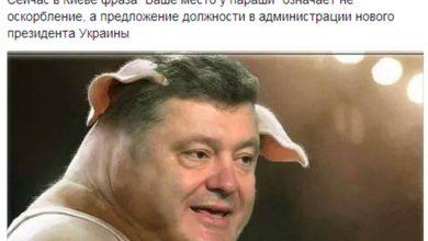 Photo of Порошенко опять имитирует «мирный процесс»