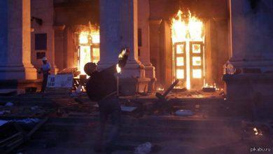 Photo of Хунта отказалась помогать ООН расследовать массовые убийства в Одессе