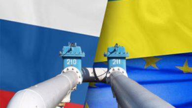 Photo of Зачем Киеву срывать газовые переговоры?