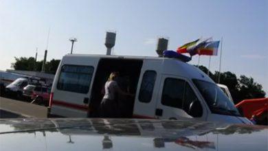 Photo of Идет бой между Нацгвардией и российскими пограничниками – СМИ