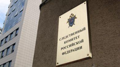 Photo of В России возбудили уголовное дело по факту обстрела пропускного пункта украинскими военными