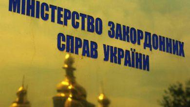 Photo of По событиям на российско-украинской границе начато всеобъемлющее расследование