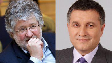 Photo of Коломойского и Авакова объявили в международный розыск