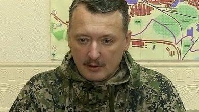Photo of Стрелков: ополченцы разбили карателей под Закотным