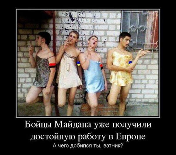 гей порно видео кавказцы ебут русских