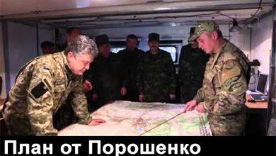 Photo of Сводка боевых действий ДНР с 24 на 25 июня