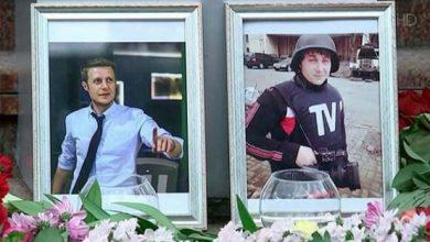 Photo of Россия обвиняет командира батальона «Айдар» в гибели журналистов