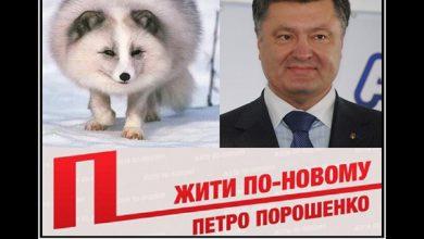 Photo of Порошенко признал, карательными мерами Донбасс не победить