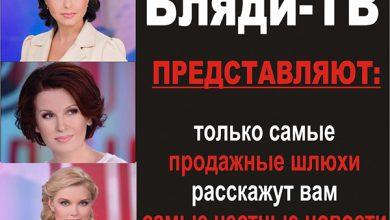Photo of В Симферополе перестали транслировать телеканалы украинских олигахов