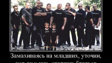 Photo of Батальон «Львов» разгромлен грузом 200 с Донбасса