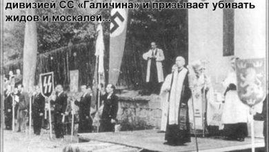 Photo of Сектанты подстрекают к репрессиям против канонического православия