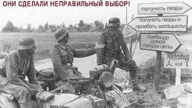 Photo of 2 июля — ждём очередное жуткое преступление киевской хунты
