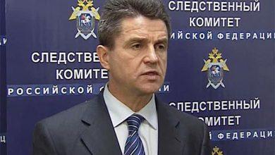Photo of Суд разрешил арест олигарха Коломойского