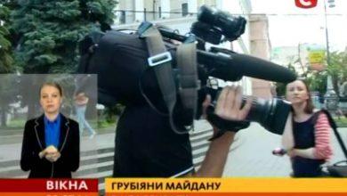Photo of Майдаунам надоело бить друг друга — они принялись за журналистов