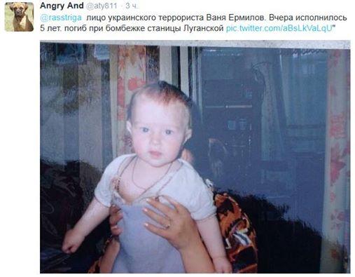 Украинские каратели продолжили месячник кровавых преступлений