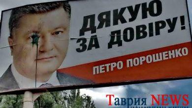 Photo of Порошенко обманул карателей