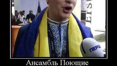 Photo of Киевский петух станет военным комендантом Донбасса от хунты?