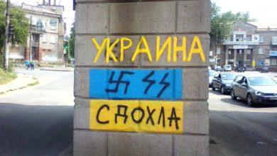 Photo of В Запорожье портят рисунки вандалов
