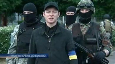 Photo of Нелюдь из украинского нацизма