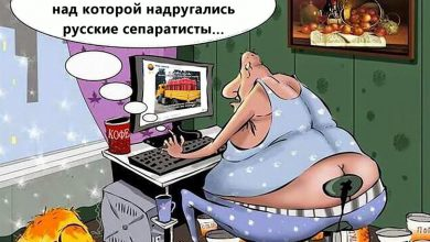 Photo of За что сражается Украина убивая жителей Донбасса?