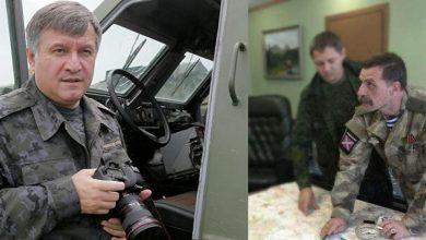 Photo of Аваков утверждает, что его хотел убить лишь Безлер