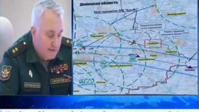Photo of Брифинг Минобороны России в связи с катастрофой рейса MH17