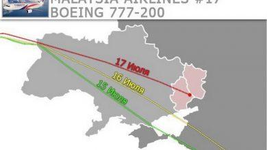 Photo of Маршрут рейса MH17 умышленно изменён над Польшей