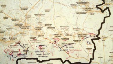 Photo of Источник в силовых кругах хунты: под Изварино погибло более 200 карателей