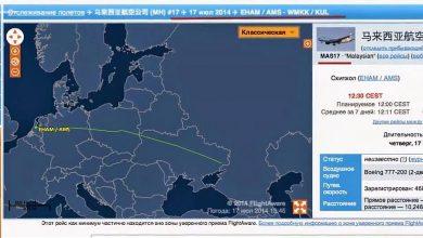 Photo of Киев прячет аудиозаписи переговоров диспетчеров с экипажем Boeing