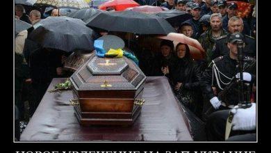 Photo of Мамочки львовских карателей требуют вернуть с Донбасса родных