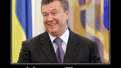 Photo of Интерпол не ищет Януковича