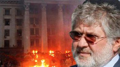 Photo of Россия хочет поймать Коломойского с помощью Интерпол