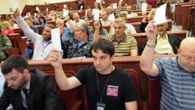 Photo of Депутаты Новороссии требуют от Верховной рады прекратить карательную акцию