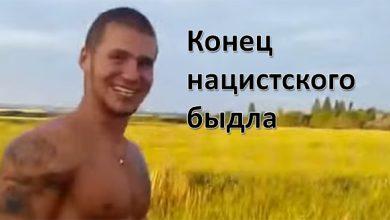Photo of «Не хвались на рать идучи, а хвались, с рати идучи» — поговорка русского мира