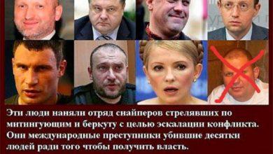 Photo of Кто спустил на тормозах расследование расстрелов на Майдане