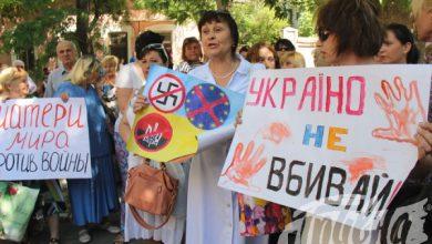 Photo of Матери солдат собирают свой Майдан