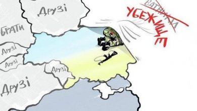 Photo of Миф украинских нацистов об «освободительной войне против российской армии» трещит по швам