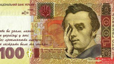 Photo of Уже осенью за доллар будут давать от 15 гривень