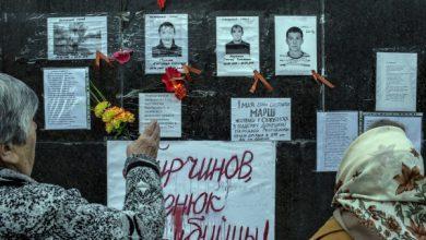 Photo of Депутаты: за время карательной бойни погибло больше 10 тысяч человек